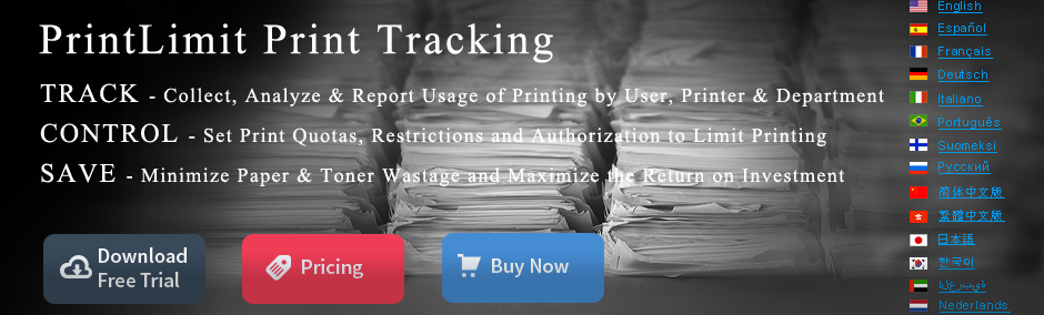 Print Management Software - CZ Print Job Tracker